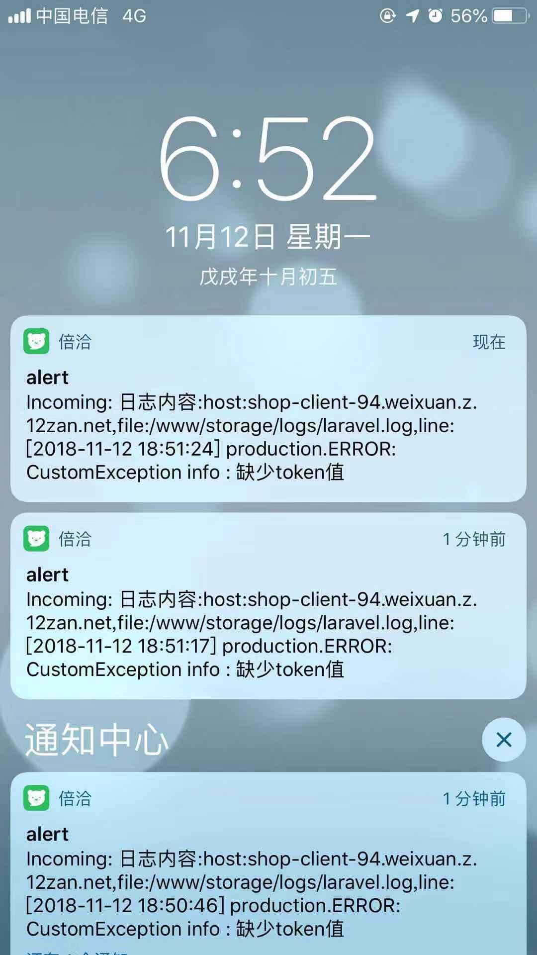 https://ylpicture.oss-cn-beijing.aliyuncs.com/201811/82177300.jpeg